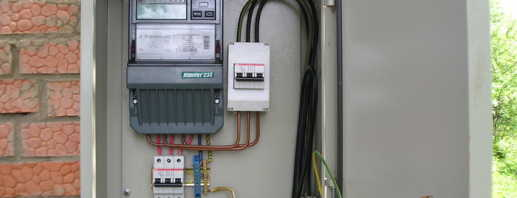 Quelles sont les armoires électriques à charnières métalliques, un aperçu des modèles