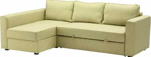 Avantages et inconvénients du canapé IKEA Monstad
