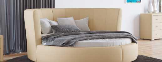 Quels sont les canapés-lits ronds, leurs avantages et leurs inconvénients