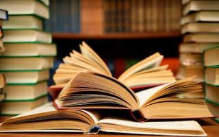 Que pensez-vous des livres