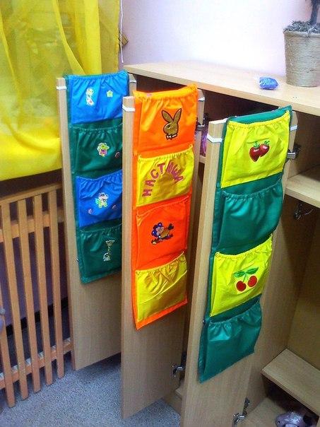 Poche pour un casier dans un jardin d'enfants